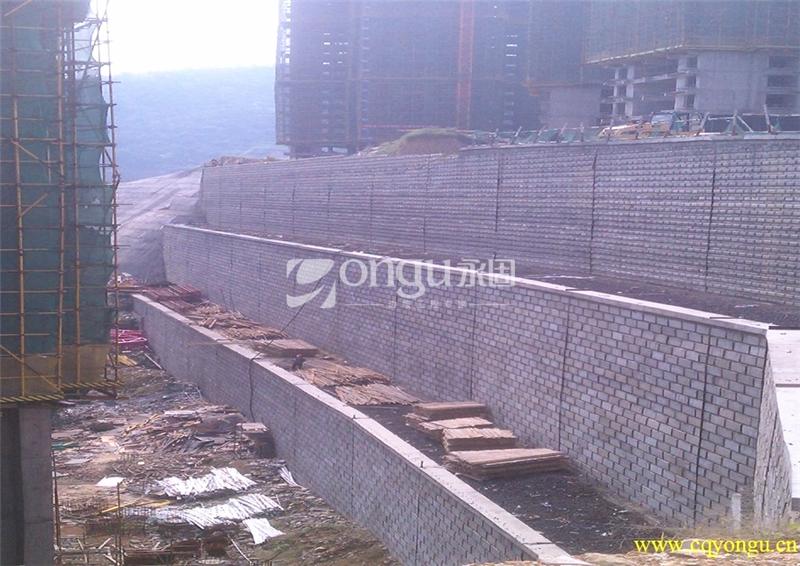 华能集团山西分公司_重庆永固建筑科技发展有限公司